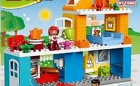 Lego Duplo, Familiehuis
