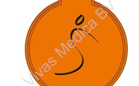 Gadgets, Sevagram, zak spiegeltje met logo