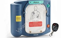 AED Toestel, Philips, HS1, Heartstart Trainer
