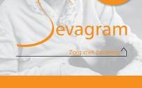 Sevagram - Folder: Volledig Pakket Thuis MAX. 1 pakje