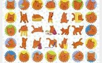 Speelgoed, beloningsstickers Dikkie Dik serie 320, 35 verschillende motieven