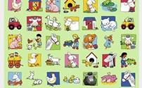 Speelgoed, beloningsstickers Op de Boerderij serie 51, 35 verschillende motieven