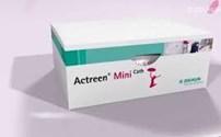 Afname Catheter, Actreen Minicath, Vrouwencatheter, BBraun